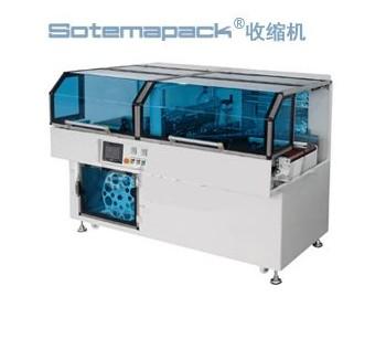 汕尾地板热收缩机专为包装小产品设计
