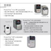 罗克韦尔 Rockwell PowerFlex 70系列变频器特价现货供应