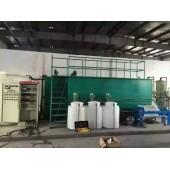 南京制革品废水处理,化工高浓度废水处理设备