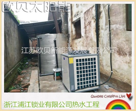 浙江浦江锁业员工宿舍空气源热水方案