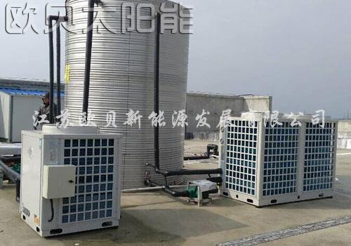 南京正大富通空气能热水工程