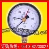 三针定位压力表系列-耐震压力表|真空压力表|不锈钢压力表