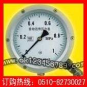 差动远传压力表系列-耐震压力表|真空压力表|不锈钢压力表