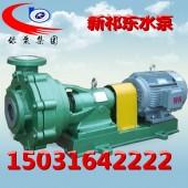 32UHB-ZK-3-13卧式耐腐耐磨砂浆泵耐酸碱化工防腐泵