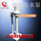FY25-16立式液下防腐泵化工脱硫泵耐酸碱高温泵长轴泵