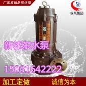 NSQ40-11-5.5立式潜水吸沙泵浓浆杂质清淤泵粉煤灰泵