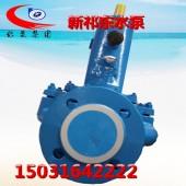 XA65/13-1.5卧式单级单吸清水增压泵冷热水循环泵