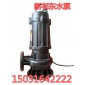 50JYWQ10-10-0.75立式潜水自动搅匀排污泵清淤泵