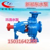 IS50-32-200卧式单级单吸清水离心泵农田灌溉管道泵