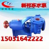 3N6卧式单级冷凝泵火力电厂冷凝水输送泵冷水泵