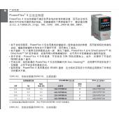 特价供应 Allen-Bradrey 全系列变频器现货