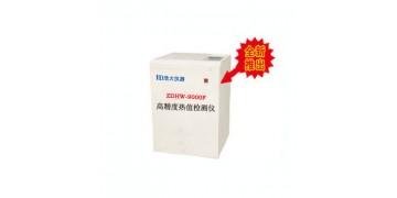 环保油热值检测|生物醇油热值检测设备