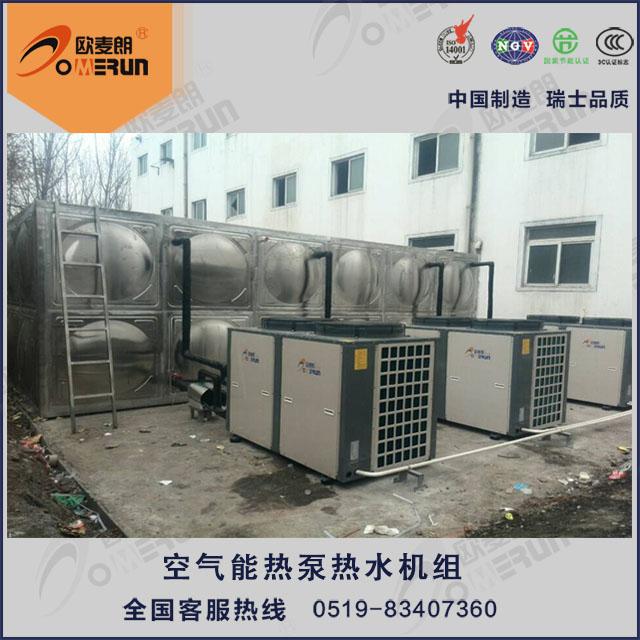 空气能热水器厂家 员工浴室空气能热水工程