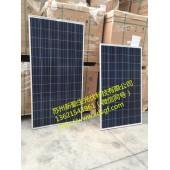 英利太阳能电池板