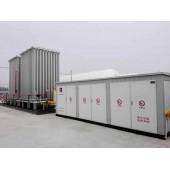 LNG气化站建设方案 设备投资分析 运行成本估算