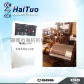 超声波表面加工厂家  海拓直销 价格优惠03108066077