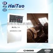 超声波抛光机供应 厂家销售  价格优惠03108066077