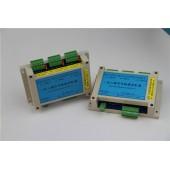 一分三信号隔离转换分配器 转换器 信号隔离器