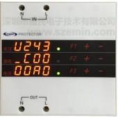 益民智能配电箱EM-001AK 用电在线监视器