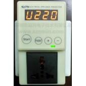 益民全自动过压欠压保护器EM-001NA 多功能智能电器保护器