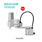 雅马哈YK400XR