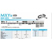 MXYx-YAMAHA直交坐标机器人