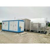 天然气气化站-气化站成套设备-河北东照能源