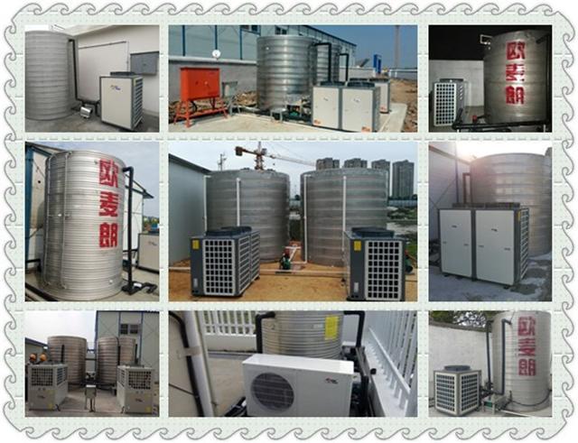 宿迁沭阳泗阳泗洪酒店空气能热水工程 13775237733