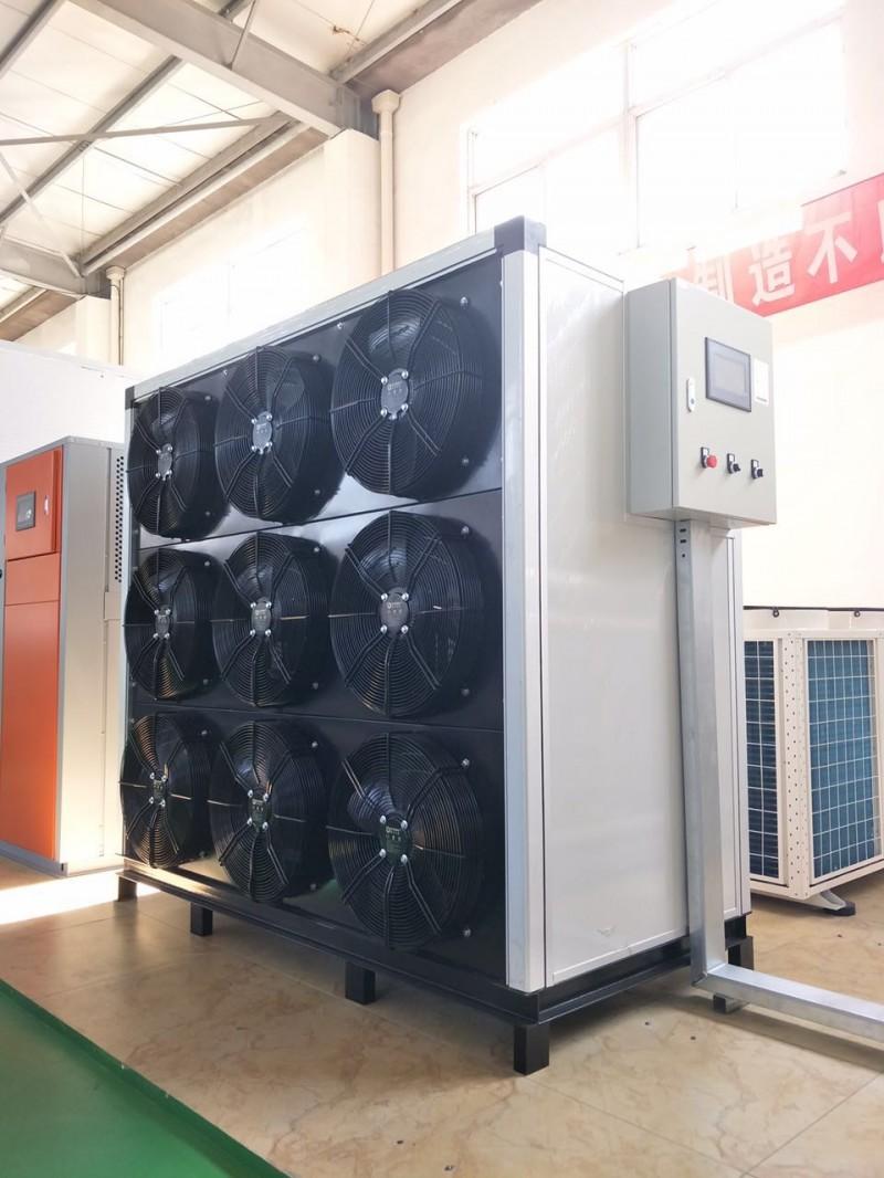茶叶肉制品高温空气能热泵烘干机