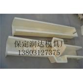 批发铁丝网立柱模具 批发铁丝网立柱塑料模具