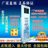 千纳手机充电站厂家直销多媒体广告屏手机智能充电站