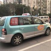 出租车两侧三角窗,亚瀚传媒,强势媒体震撼发布