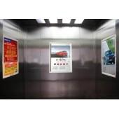 专业发布上海电梯框架,亚瀚传媒优势电梯媒体资源