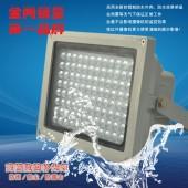 梅赛德劢森新款96颗点阵式红外补光灯12V供电照明50米