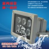 梅赛德DC12V点阵式SD-ZR8060红外夜视灯LED照明50米