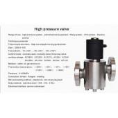 进口DN100先导式高压电磁阀