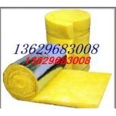 云南省 昆明玻璃棉卷毡厂13629683008昆明玻璃棉卷毡批发