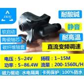 中科冷水机水泵扬程15M、12/24V、微型磁力循环泵、离心