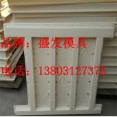 高铁路基防护模具 供应钢丝网立柱模具