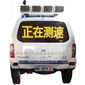 太阳能仿真警车 太阳能标志牌 交通标志牌 led发光标志牌