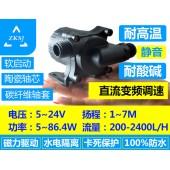 中科微型热水循环泵流量2400L/H、搅拌泵、汽车泵、太阳能