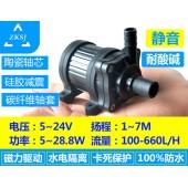 中科微型热水循环泵、5-24V、扬程7米、电脑水冷泵、磁力泵