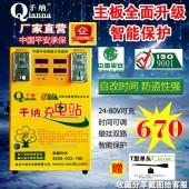 杭州千纳厂家供应经济款2路投币式电动车快速充电站