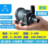 中科微型热水循环泵扬程6m 流量14L/min、太阳能喷泉