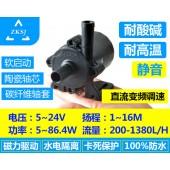 中科 热水循环泵 扬程16M,流量1300L/H 无刷直流