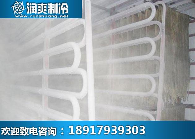 海鲜冷藏库的安装建造