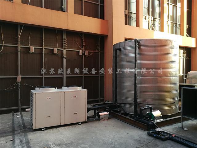 常熟张家港苏州美容美发产业空气能热水器热水系统