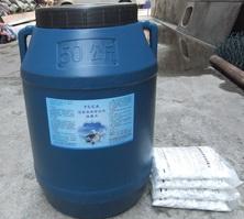 惠州泳池消毒片,泳池消毒药惠州泳池设备
