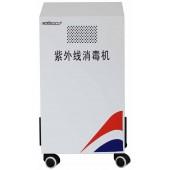 医用空气消毒机十大品牌|医用空气消毒机生产价格