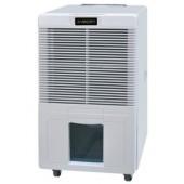 洪森办公设备—专业销售除湿机,防磁柜-档案消毒柜厂家